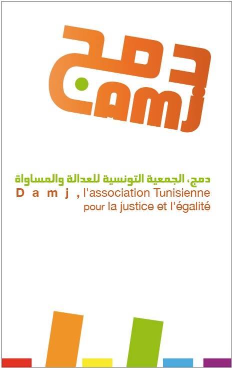 damj_tunisia