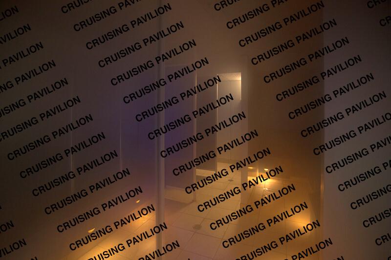 Cruising Pavillion - Biennale Venezia - Spazio Punch 1