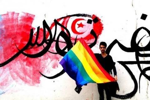 tunisia lgbt gay