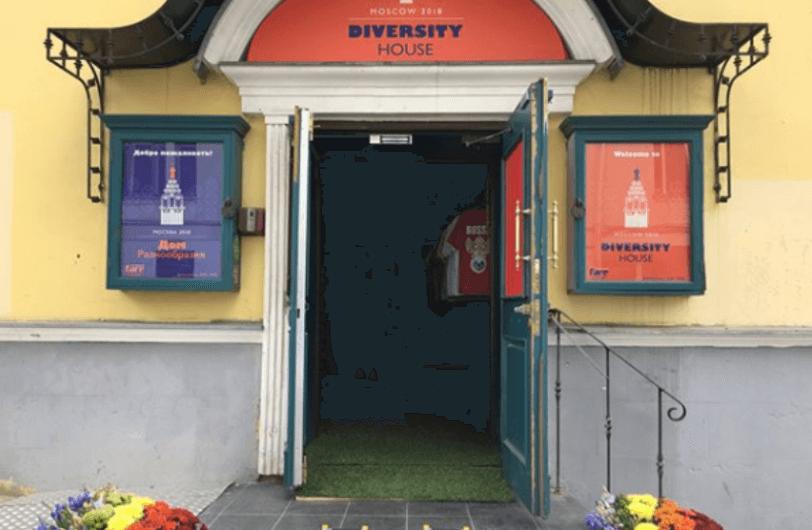 Diversity House Mosca